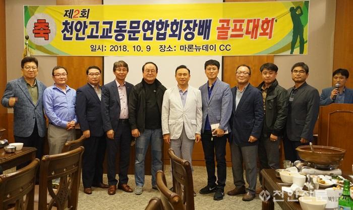 시상식후임원지과구본영시장과기념사진.JPG