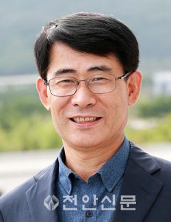 유희성 감사관.png