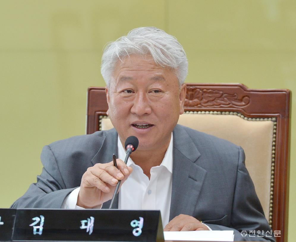 김대영군문화엑스포특위원장.png