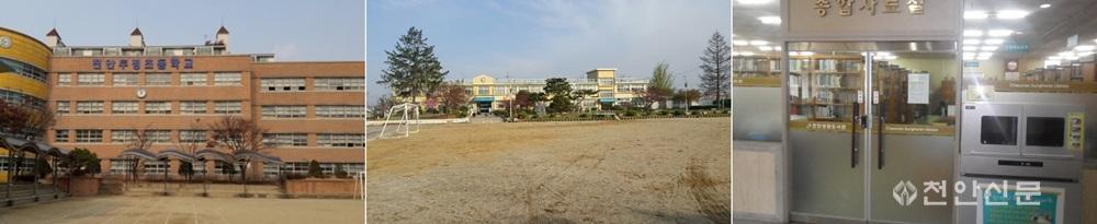두정초등학교-tile.jpg