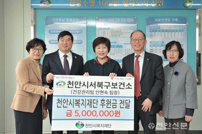 천안시복지재단(안현숙 팀장 수상금 기부) (1).JPG