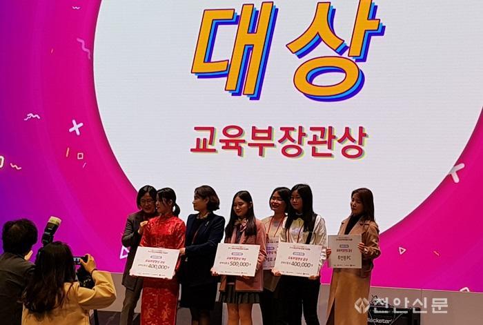 20181105 충남외고 엄빅토리아 전국 이중언어말하기대회 대상.jpg