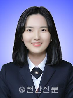 천안여상 김아현 학생.png