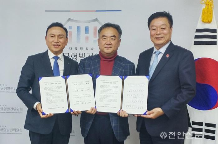 교통과(중부권 동서횡단철도사업 공동건의문 제출).jpg
