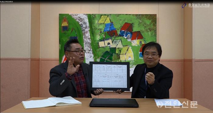 20181205 진로진학 궁금증 한방에 해결(동영상캡쳐)1.png