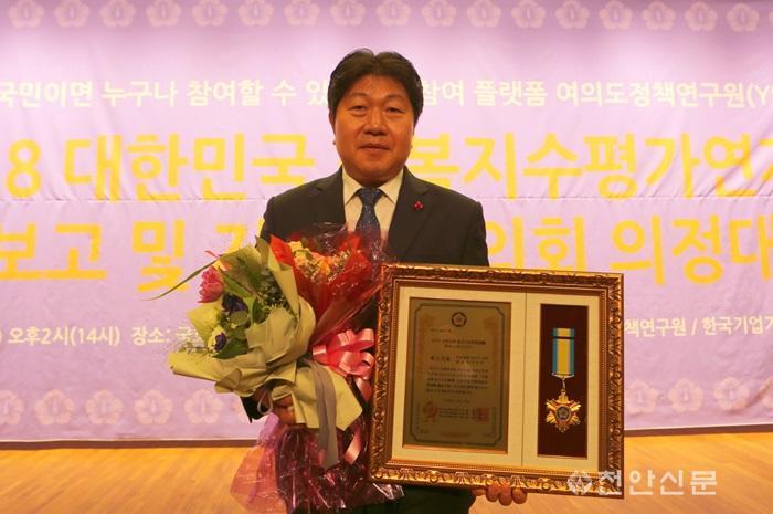천안시의회 인치견 의장.jpg