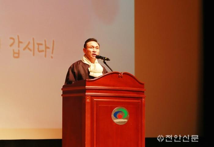 행정지원과(시무식_구본영 시장 신년사) (1).JPG