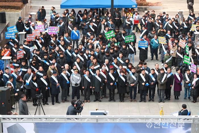 7일 아라리오 광장에서 열린 천안시 축구종합센터 유치 범시민 결의대회에 모인 천안시민 (1).JPG