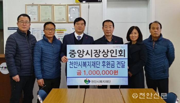 복지재단(천안중앙시장상인회 후원금 전달 ).jpg