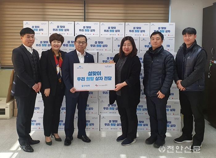 노인장애인과(우리금융그룹 후원품 아우내은빛복지관 전달) (2).jpg