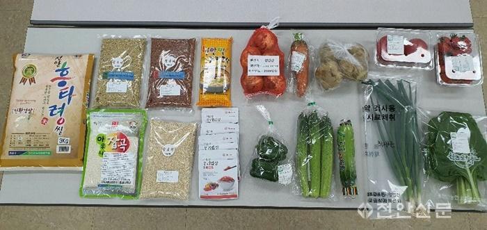 식품안전과(농산물꾸러미).jpg