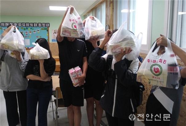 여성가족과(성환주민 청소년 간식 후원).jpg