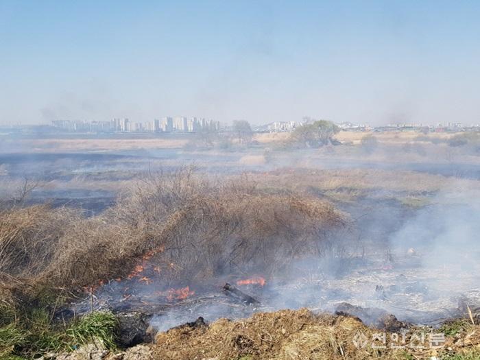 (0521)부주의 화재.jpg