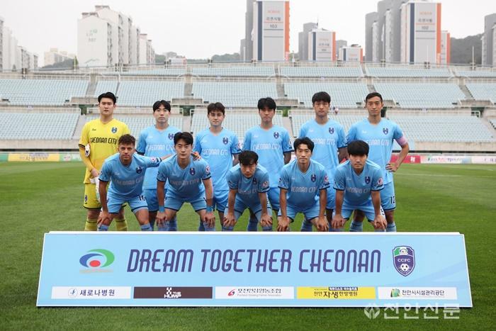 천안시축구단1.jpg