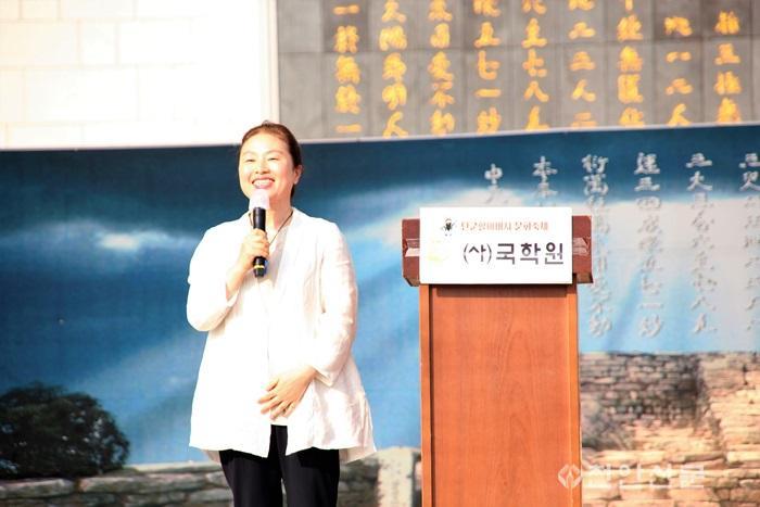 국학원 단군할아버지 문화축제 원장 권나은 .JPG