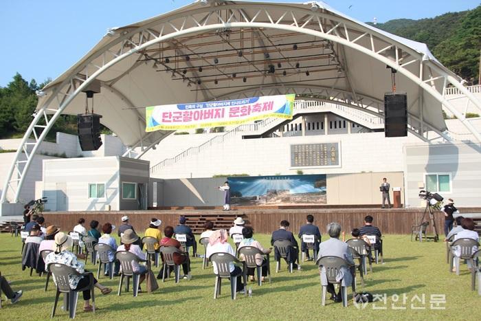 국학원 단군할아버지 문화축제 대금연주 국악인 문규태 .JPG