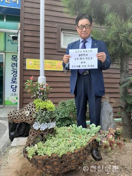성정1동(도도새 도피어리 챌린지-윤재훈회장).jpg