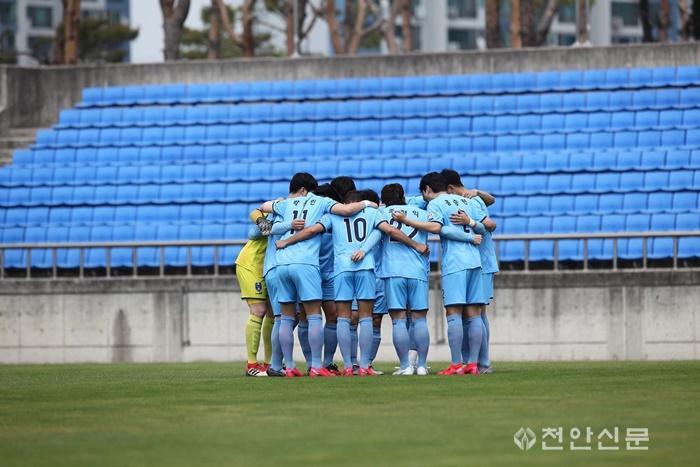 천안시축구단.jpg