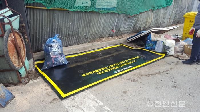 동남구환경위생과(주택가 생활쓰레기배출지 바닥고무매트 설치-후).jpg
