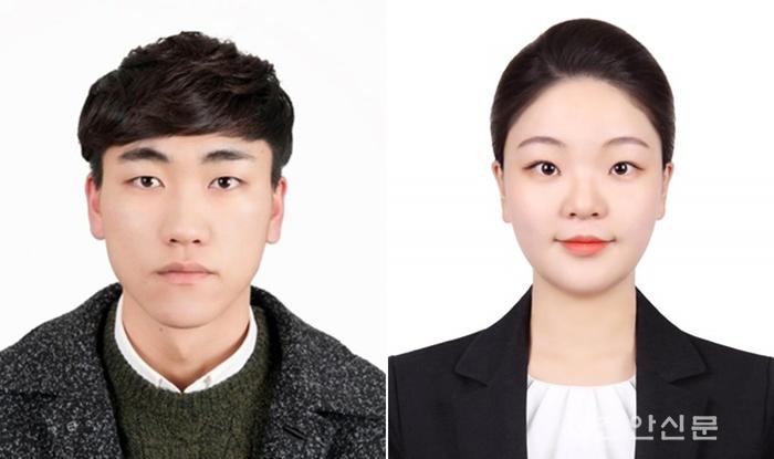 순천향대_경찰행정학과 박성진_2020합격-tile.png