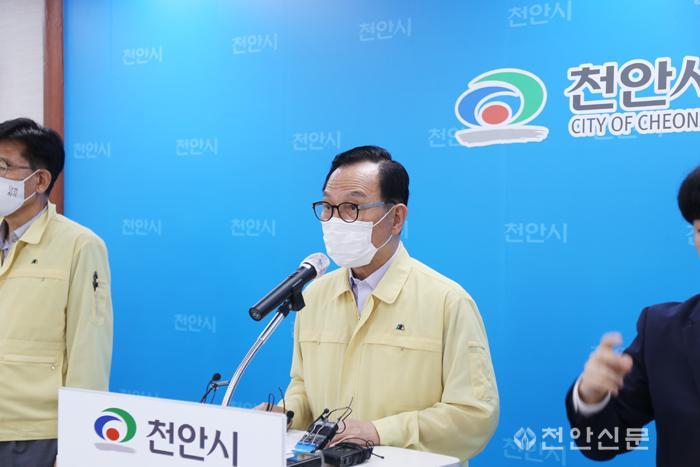 박상돈 기자회견.jpg