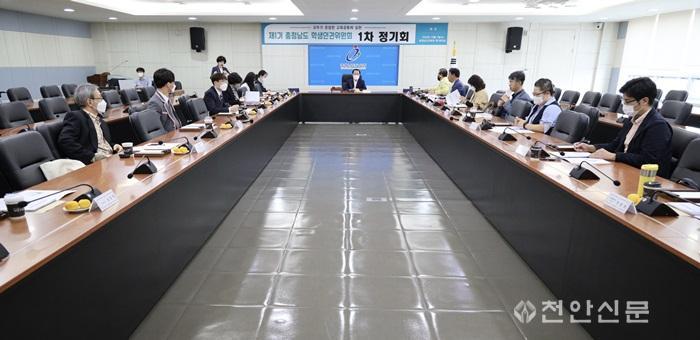 학생인권위원회 회의 사진.jpg