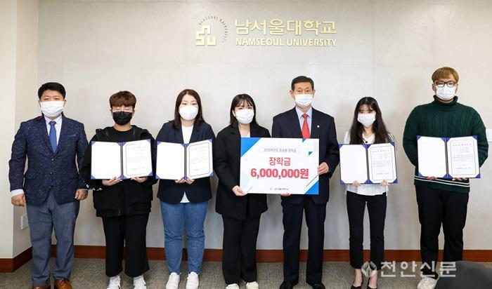 201006 남서울대 윤승용 총장, 보직수당을 기부해 마련한 장학금 지급.jpg