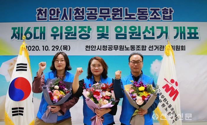 천안시청공무원노동조합 제6대 임원 (1).JPG