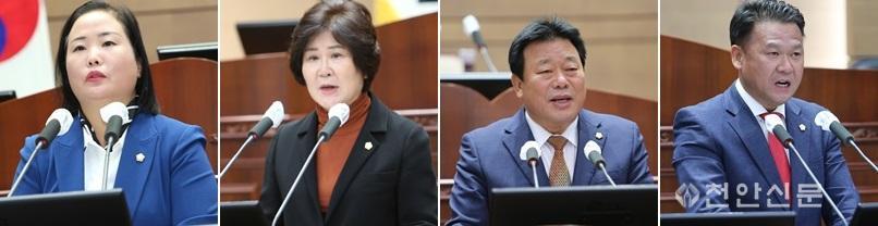 김선홍 의원-tile.jpg