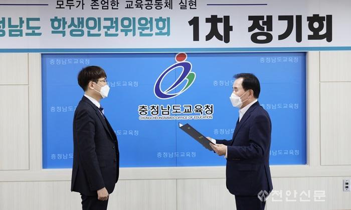 학생인권위원회 위원에게 위촉장을 수여하는 김지철 교육감.jpg
