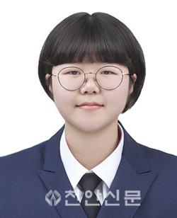 (천안여고)개인부문우수연기상 수상 정예원학생.png