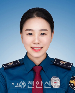 정은혜 순경(두정지구대).png