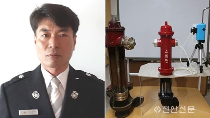 (1110)소방위 김점석(차암119안전센터 부센터장, 47세)-tile.jpg