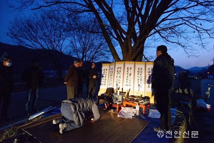 광덕면 보산원2리 외보마을 장승제.jpg