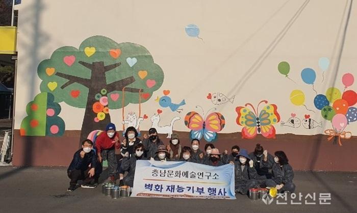 (병천초)지역사회 작가들의 아름다운 재능기부 (1).jpg