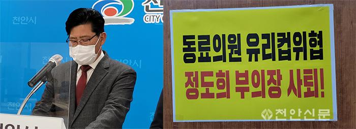 정도희민주당.jpg