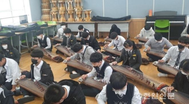 금산동중학교 음악수업 '아리랑 가야금으로 연주하기' 수업.jpg