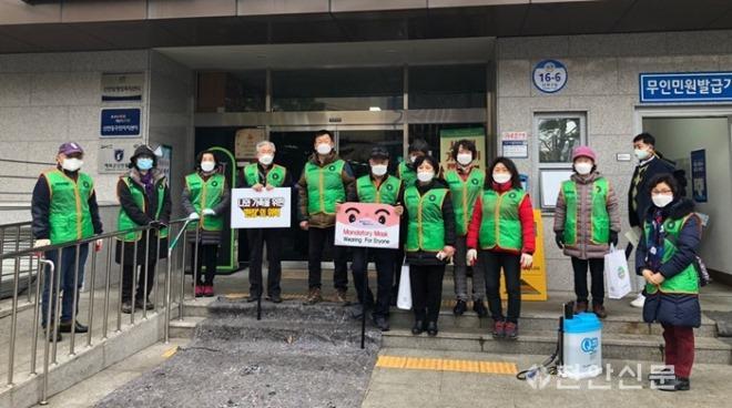신안동(주민예찰단 예찰 활동 및 방역소독).jpg