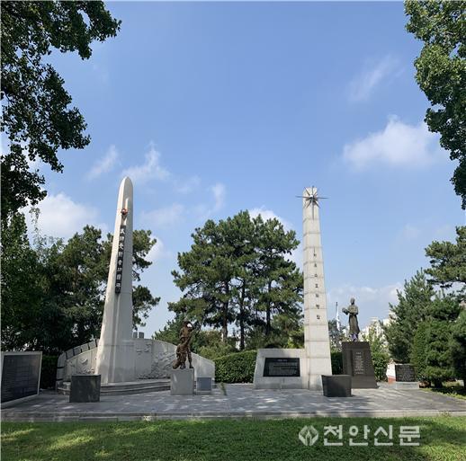아산안보공원.jpg