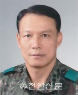 사진 1. 선문대 임창규 예비군 연대장.png